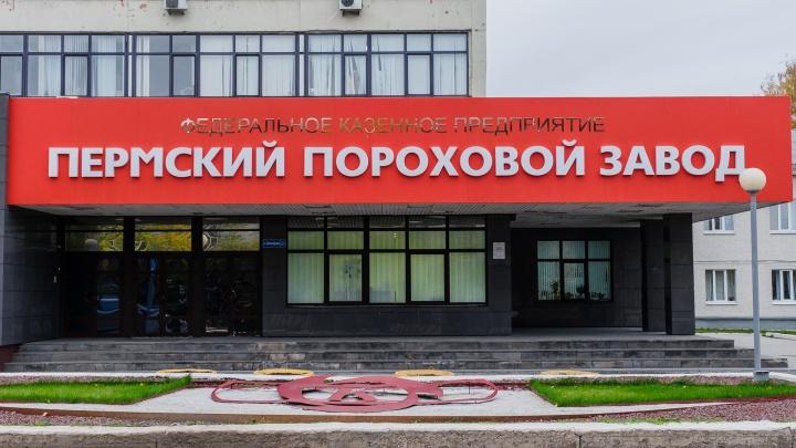 В Перми сотрудник порохового завода ранил коллегу отверткой