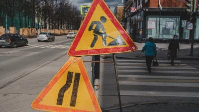 В центре Перми дорогу перекроют на два месяца. Карта