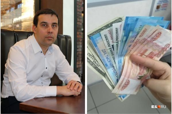 Павел Погорелкин уверен, что мошенников на доверии можно посадить за решетку