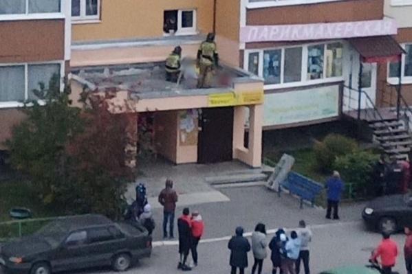 """Трагедия произошла на улице <nobr class=""""_"""">1 Мая</nobr>"""