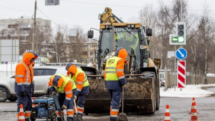 В мэрии рассказали, когда начнут ремонтировать дороги вЯрославле