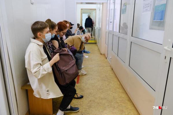 Взять талон по телефону в поликлинике на Комсомольском проспекте теперь нельзя, только лично