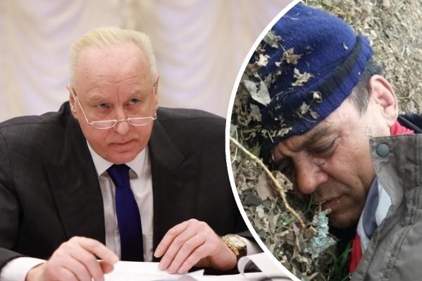 Глава СК Александр Бастрыкин поручил доложить о ходе расследования уголовного дела