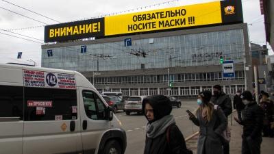 Главный санврач Башкирии прокомментировала решение Путина ввести нерабочую неделю