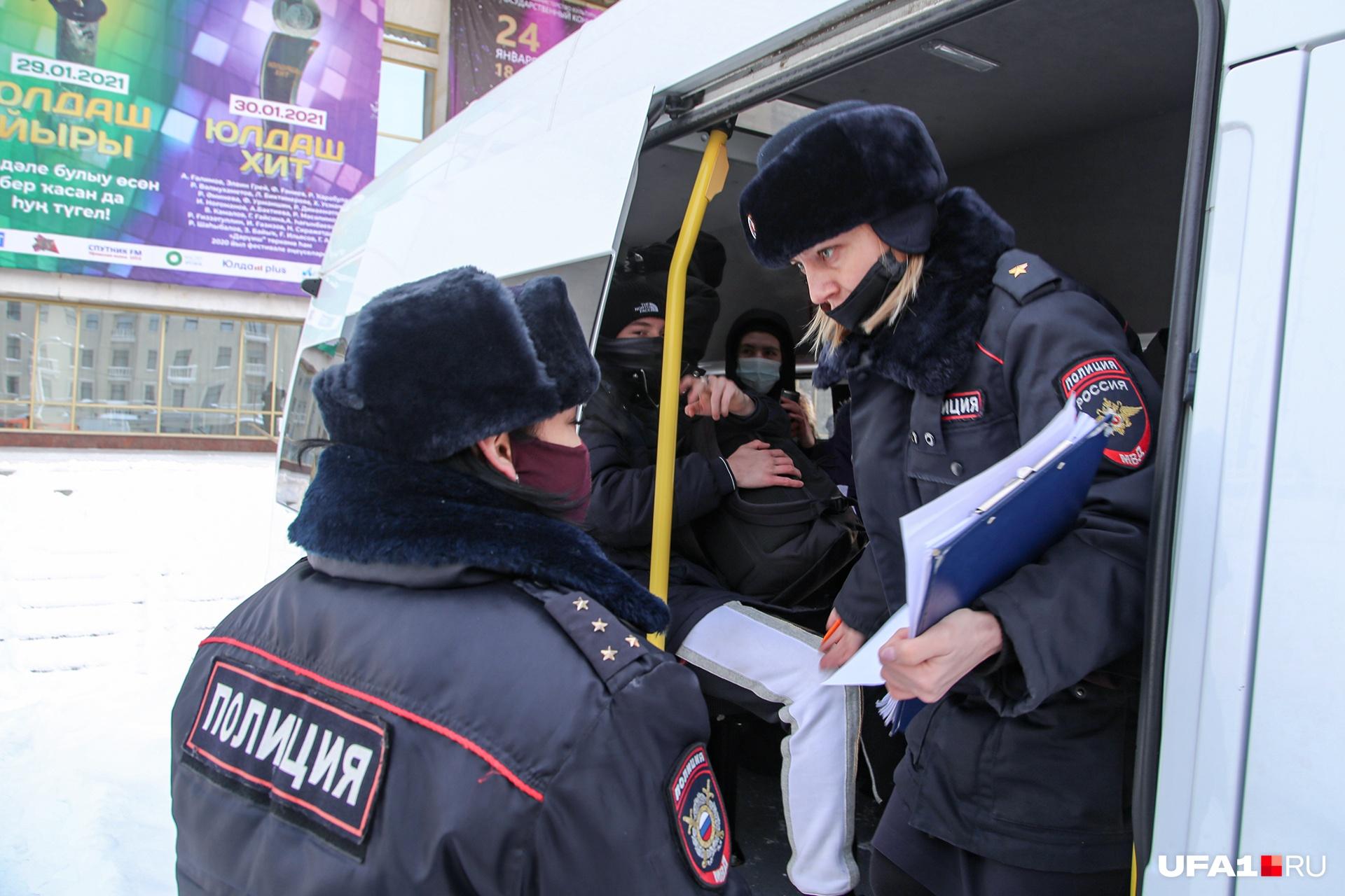 Полиции сегодня тоже пришлось понервничать