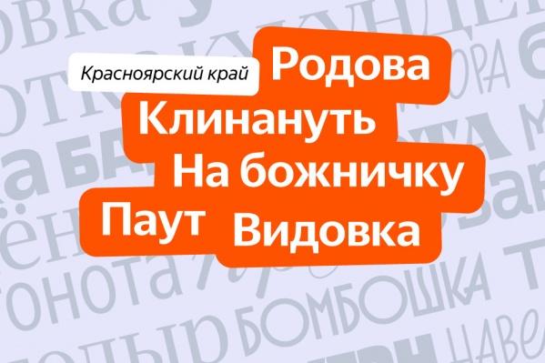 """День русского языка отмечают сегодня, <nobr class=""""_"""">6 июня</nobr>"""