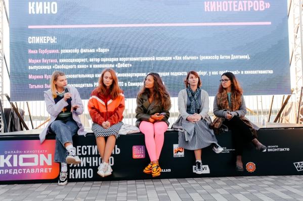Участники поговорили со зрителями о перспективах кинопроката и стриминга