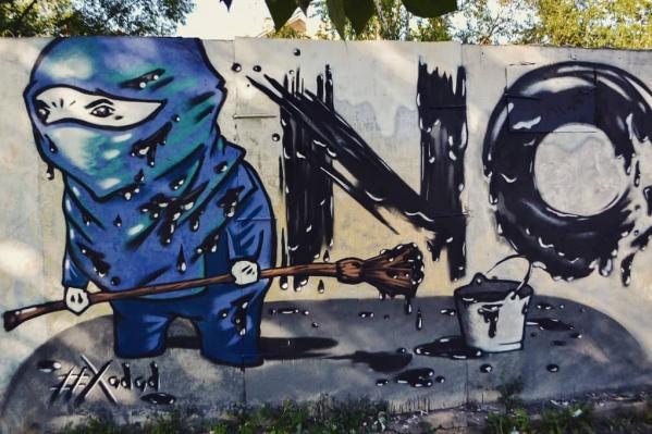 Одна из работ Максима Смольникова в Хабаровске — он известен, в том числе, и как граффитист