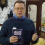 «Милиционеры одалживали шинели и оружие ворам»: волгоградец расскажет о криминальном мире 20-х годов