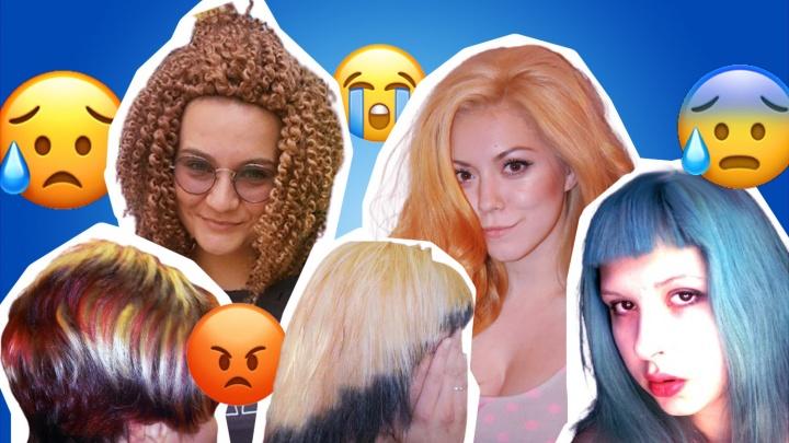 «Пришлось всё срезать»: эти женщины поменяли цвет волос и сразу поняли, что совершили ужасную ошибку (фото до и после)