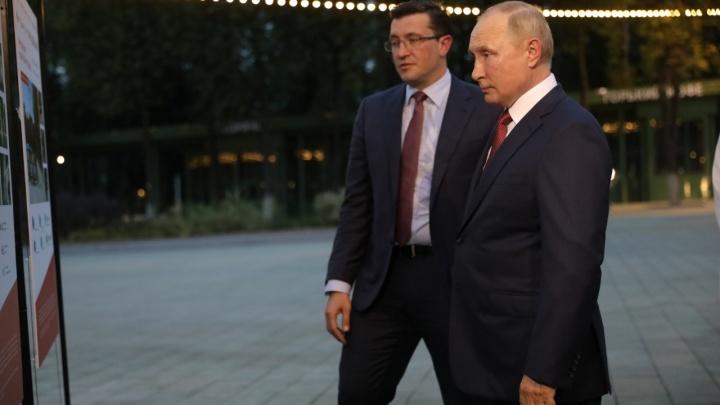 Путин осмотрел парк «Швейцария» в Нижнем Новгороде