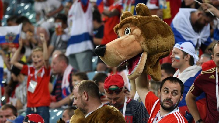 На «Екатеринбург Арене» организуют фан-зону ради одного матча Евро-2020