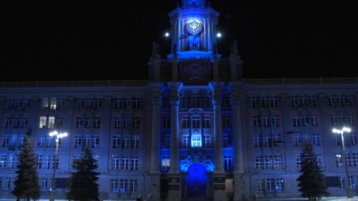 Екатеринбург подсветят синим в знак поддержки людей с аутизмом