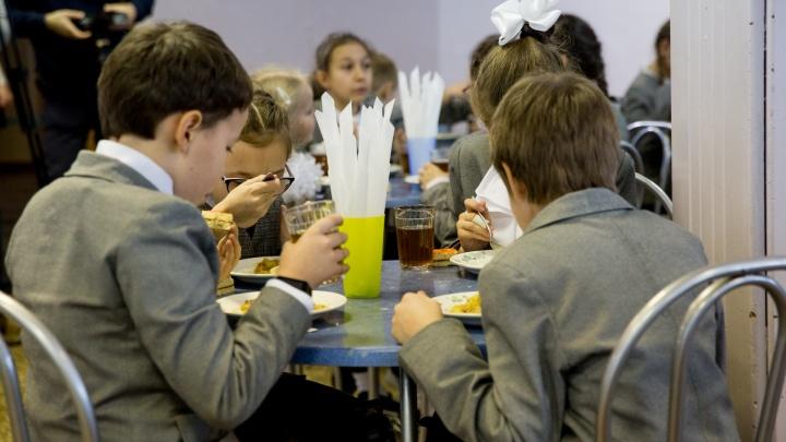 Финансирование школьных обедов за счет областного бюджета увеличится по решению губернатора