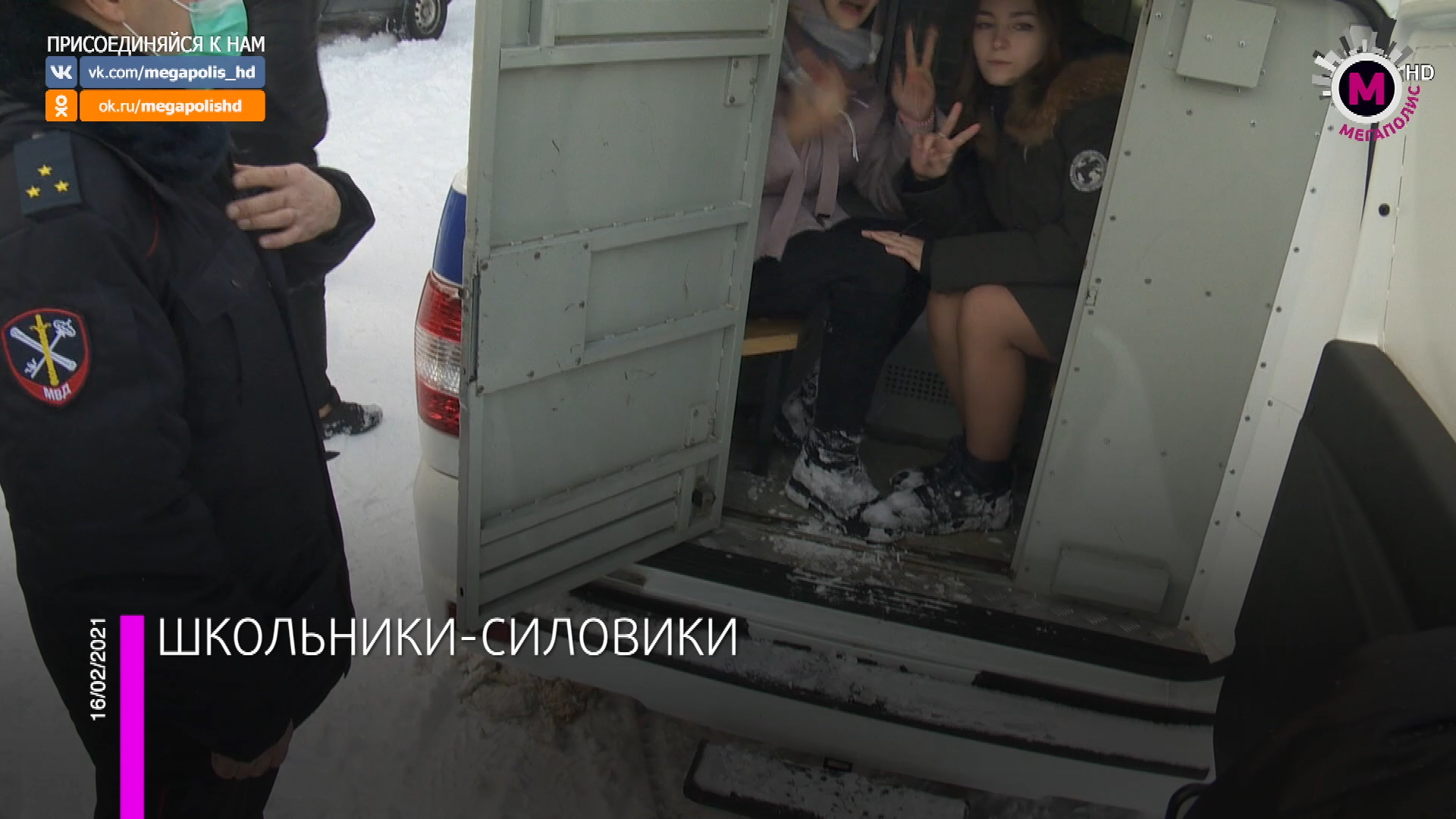 Дети позировали из спецтехники