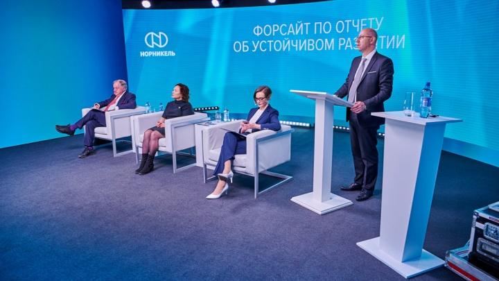 От поддержки народов Севера к цифровизации производства: о чем говорили на форсайт-сессии «Норникеля»