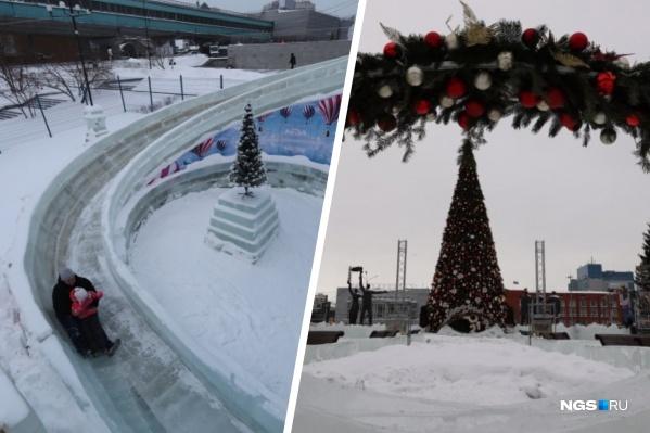 На время морозов городские парки и катки решили закрыться