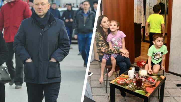 Бизнесмен Алтушкин дал полмиллиона многодетной семье в Екатеринбурге, которую банк выселял на улицу