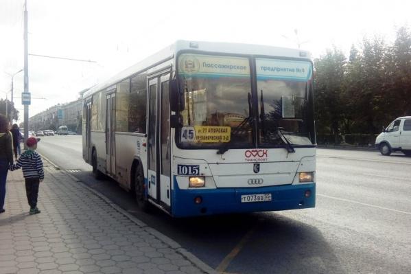 Водители будут сообщать пассажирам о временных изменениях
