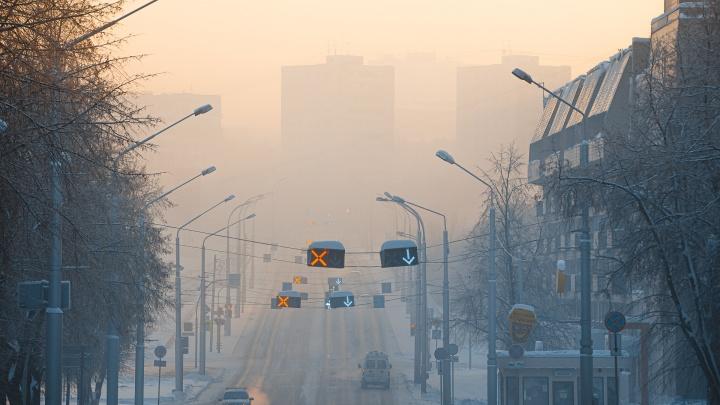 Власти Кузбасса вновь продлили режим «черного неба». Рассказываем, сколько еще будет стоять смог
