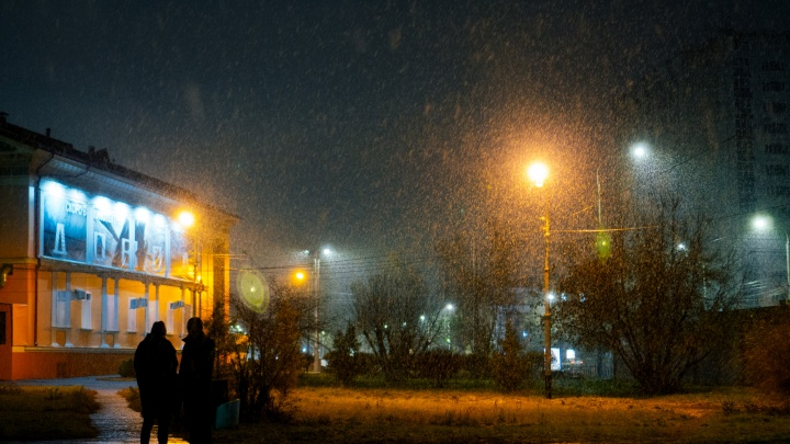 В начале недели в Омской области ожидается снег