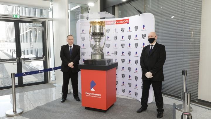 Ростелеком организует тур главного трофея чемпионата КХЛ по городам Центрального федерального округа