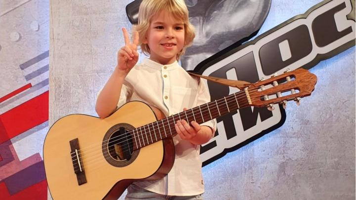Семилетний мальчик из Ярославской области пробился на шоу «Голос. Дети». Видео