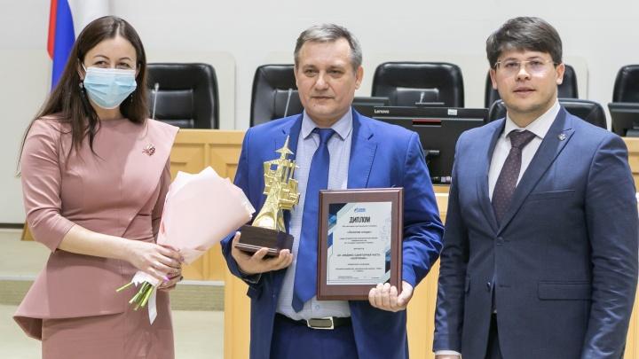 В Тюмени объявили имена победителей регионального конкурса «Золотая опора»