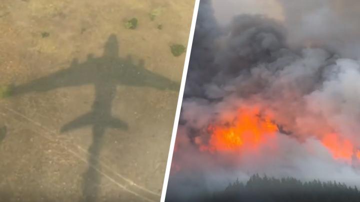 Пилот самолета показал, как тушили пожар в Борском районе: видео из кабины