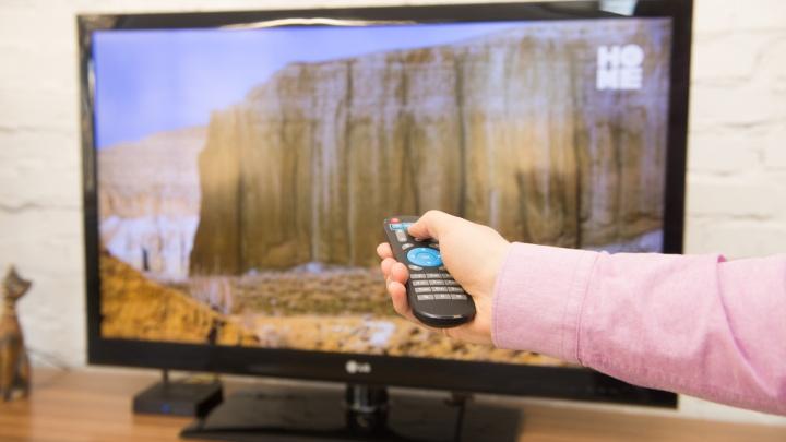 Уральские телеканалы объединят в один крупный холдинг