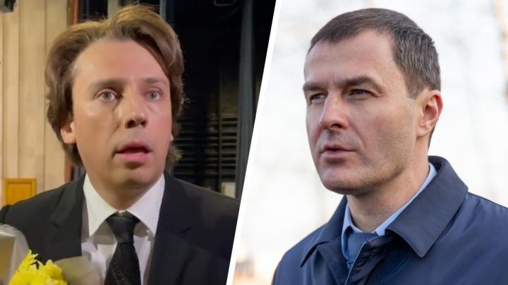 «У нас с ним проблемы»: ярославцы пожаловались Максиму Галкину на мэра и дороги