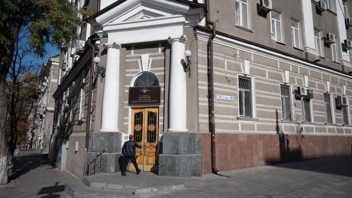 Здание главка донского МВД на Большой Садовой отремонтируют за 40 миллионов рублей
