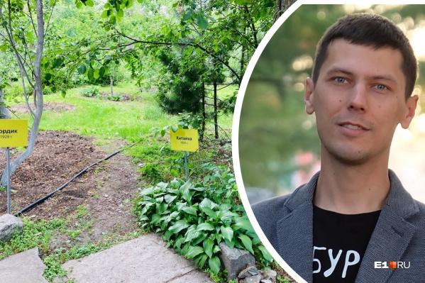Владислав Постников обращает внимание на выводы экспертов, которые говорят, что саду грозит опасность из-за близкой стройки