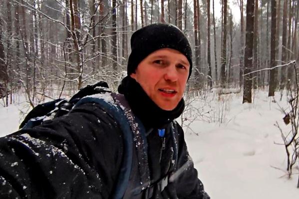 Ярославец переночевал в зимнем лесу и поделился своими впечатлениями