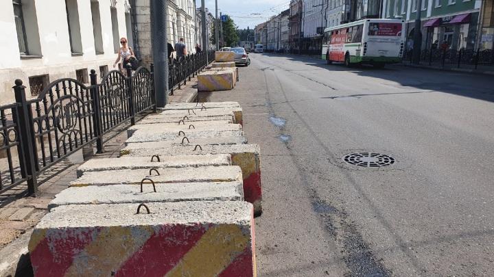 В Ярославле ограничат проезд по Комсомольской улице