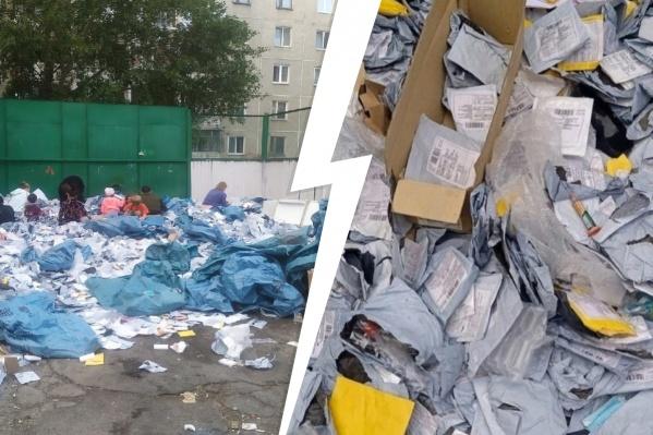 В Екатеринбурге на помойку доставили несколько мешков с посылками