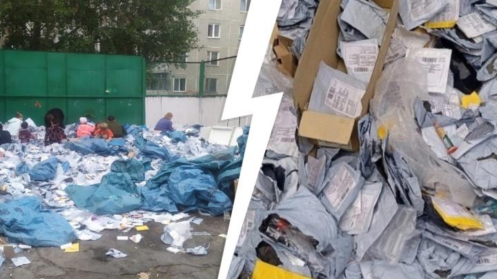 На помойку в районе ЖБИ выкинули несколько мешков с посылками. Жители начали растаскивать их себе
