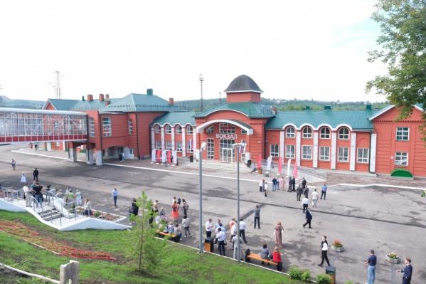 Так сейчас выглядит новый вокзал в Чусовом