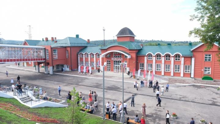 Власти Прикамья договорились с РЖД о реконструкции нескольких вокзалов