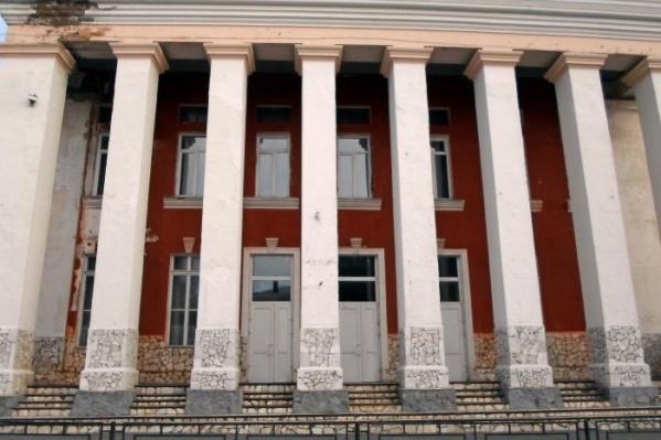 Здание было построено в 40-х годах