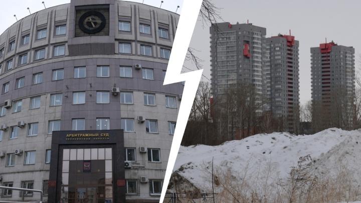 В планах были выставочный центр и подземная парковка: где в Челябинске хотят строить арбитражный суд