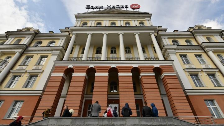 Имущество банка «Нейва» оценили в 260 млн рублей. С молотка могут уйти помещения и три машины