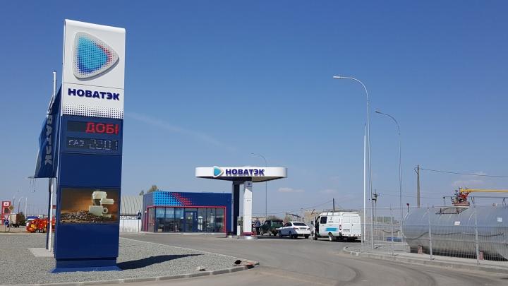 Заезжайте по пути на АГЗС «НОВАТЭК-АЗК»: в Волгограде после реконструкции открылась заправка нового поколения