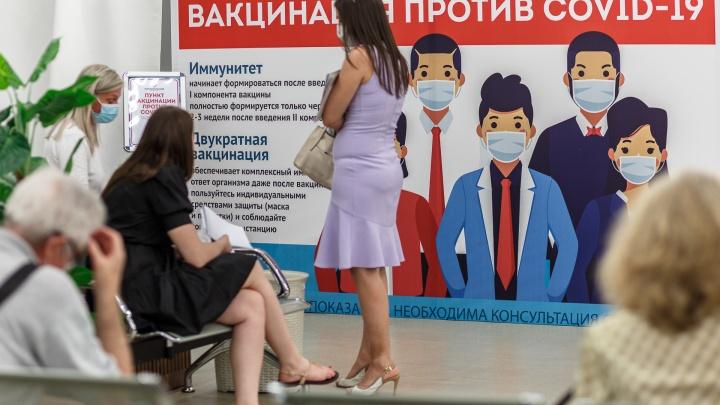 «Что должно случиться, чтобы люди наконец поняли?»: продюсер об уклонистах от вакцинации в Волгограде