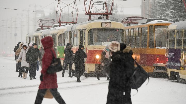 Екатеринбург накрыло снежной бурей: фоторепортаж с заваленных сугробами улиц