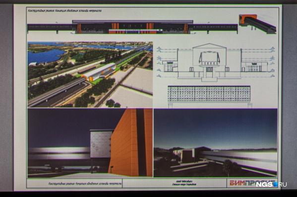 """Дизайн фасада станции метро представили мэру Новосибирска <nobr class=""""_"""">1 июля</nobr> во время выездного совещания, но увиденное ему не понравилось"""