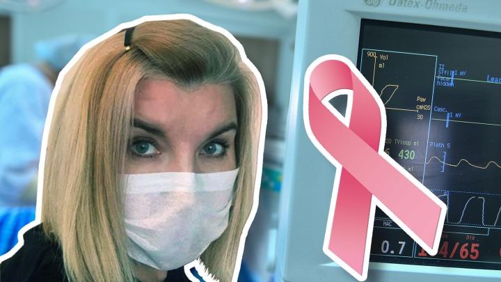 «Канцерогены окружают нас повсюду». Екатеринбурженка — о том, как снизить риск заболеть раком