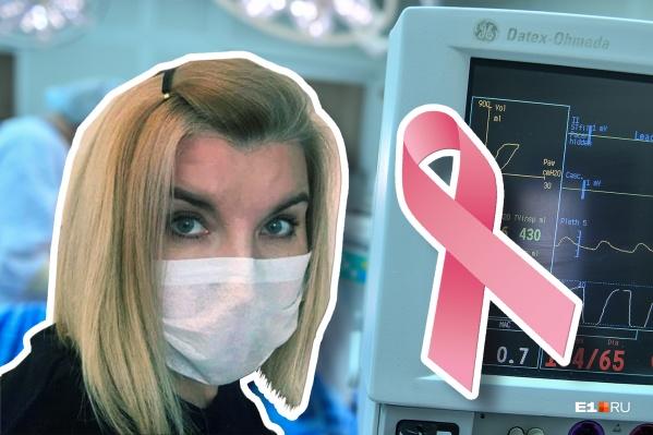 Лариса Бузунова рассказала о внешних факторах возникновения рака