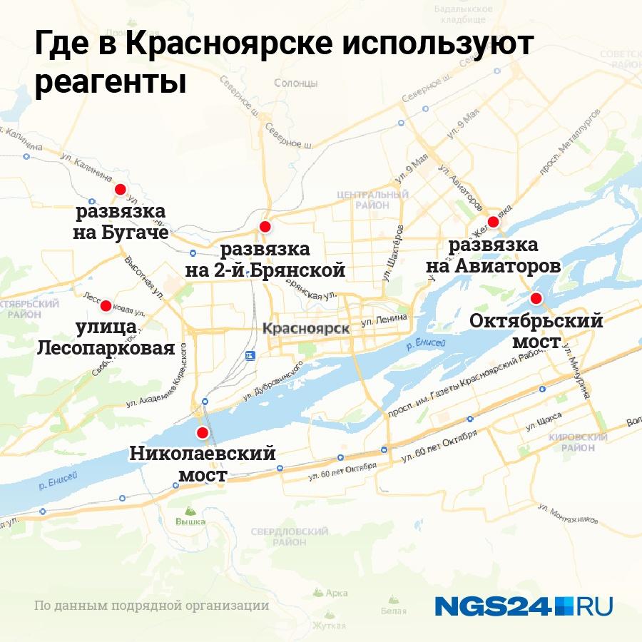 Указанные участки дорог повторяются в заявках наиболее часто