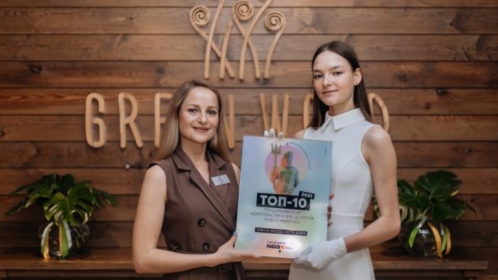 Долгожданная награда: 101 компания в Новосибирске получила диплом «Народной премии НГС»